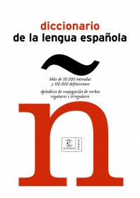 Diccionario  de la lengua española. edición actualizada